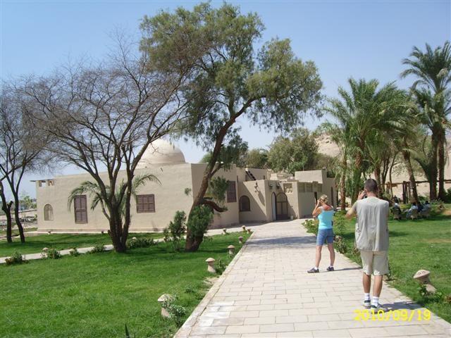 Howard Carter House, West Bank, Luxor - Egypt.