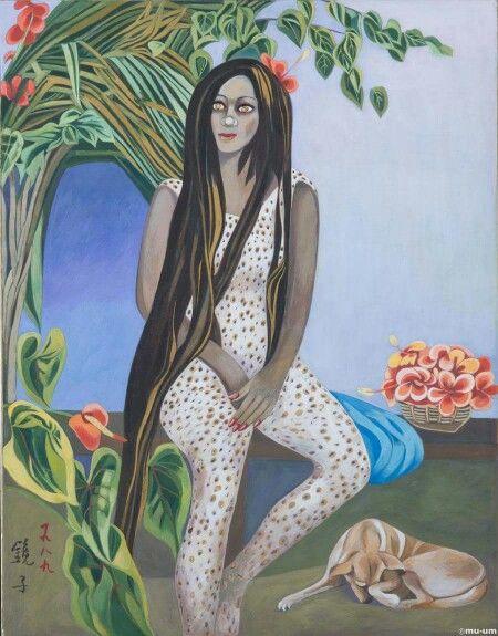 (Korea) Acrobats Woman in Jamaica   by Chun Kyung-ja (1924-2015). Korea. 천경자