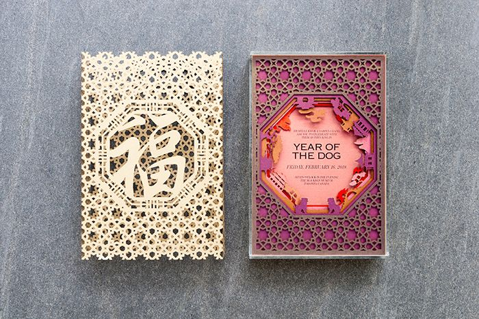 Intricate Gold and Plum Chinese Wedding Invitation Suite  https://heyweddinglady.com/luxe-asian-wedding-inspiration-lunar-new-year/    #wedding #weddings #weddingideas #engaged #eventdesign #asianweddings #chineseweddings #weddinginspiration #invitations #weddinginvitations #stationery