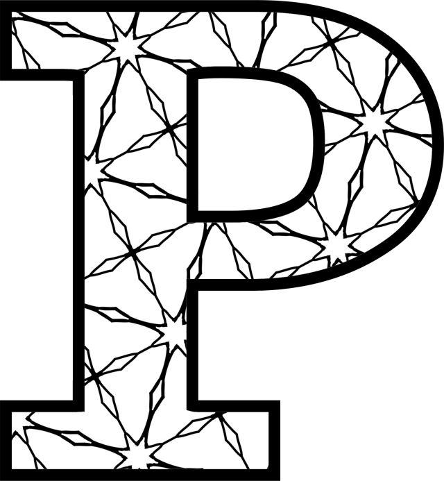 Free Primitive Stencils Print