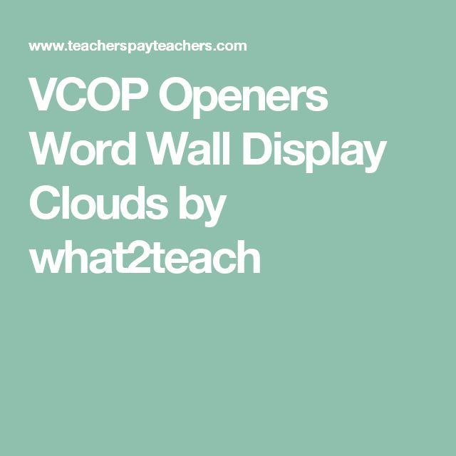 VCOP Openers Word Wall Display Clouds by what2teach