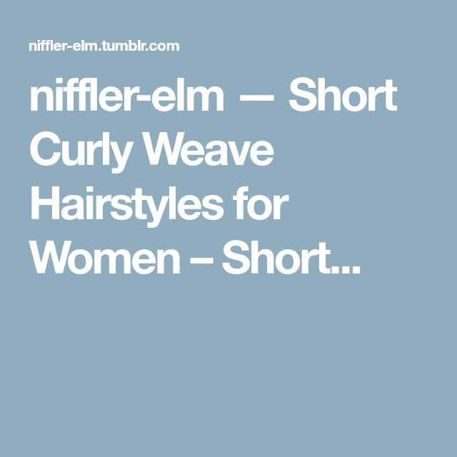 niffler-elm — Short Curly Weave Hairstyles for Women – Short...