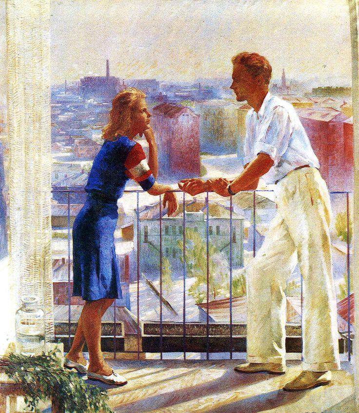 «Весна. Портрет А.С. Мартинсон и А.Д. Понсова». 1947 год.