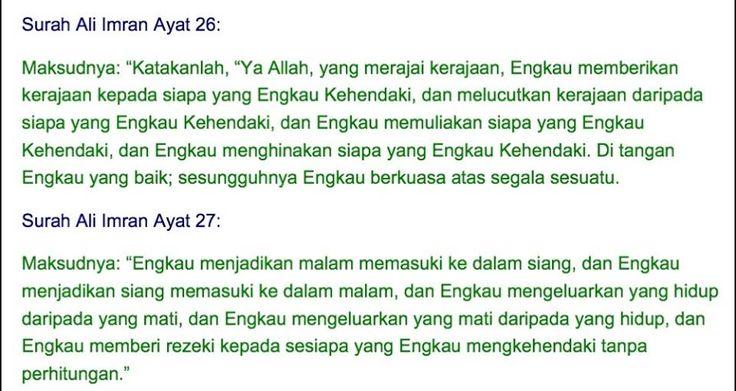 Surah Ali-Imrah ayat 26-27 , Doa , Doa murah rezeki , Doa mudah membayar hutang