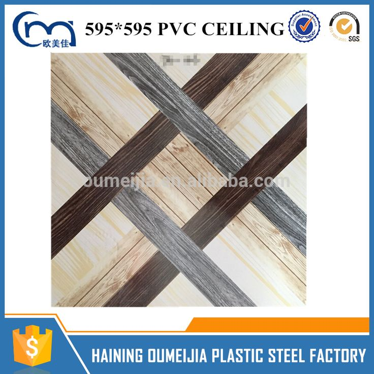 2017 595*595 Integrated Ceilings pvc ceiling panel board from haining factory price popular in Iraq