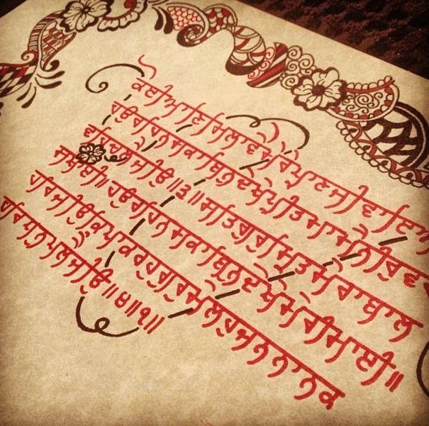 Pin by Miss Kaur on Beautiful Gurmukhi Calligraphy ...
