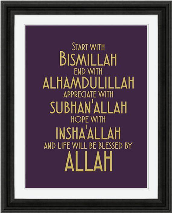 Tulisan Alhamdulillah Arab : tulisan, alhamdulillah, Start, Bismillah, Instant, Digital, Download, Printable, Islamic, 8x10