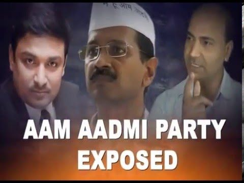 AAM AADMI PARTY EXPOSED | Chauthi Duniya