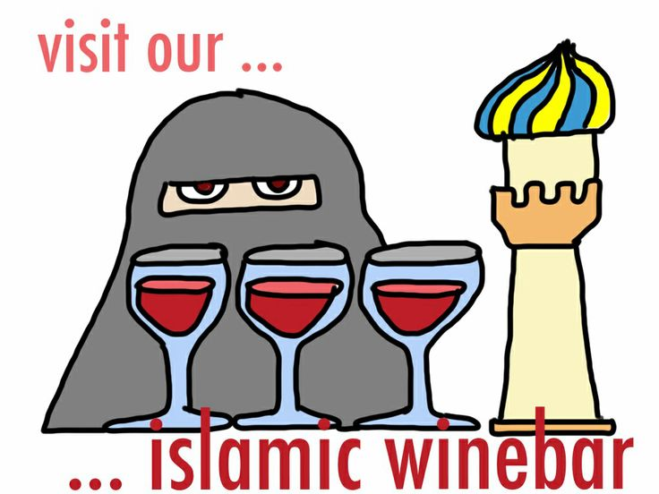 Islamitische Wijnbar ?!