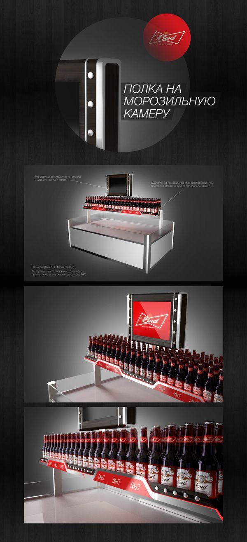 Bud shelf by Dmitry Gelishvili, via Behance