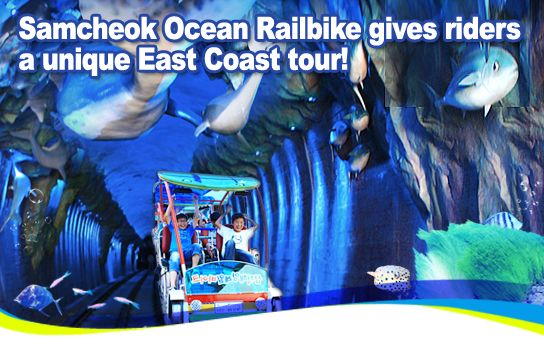 Official Site of Korea Tourism Org.: Samcheok Ocean Railbike gives riders a unique East Coast tour!