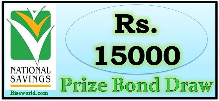Rs. #15000 #Prize Bond List Draw# 70 Results 03 #April, 2017 at Lahore                     http://www.biseworld.com/15000-prize-bond-list-draw-03-april-2017/