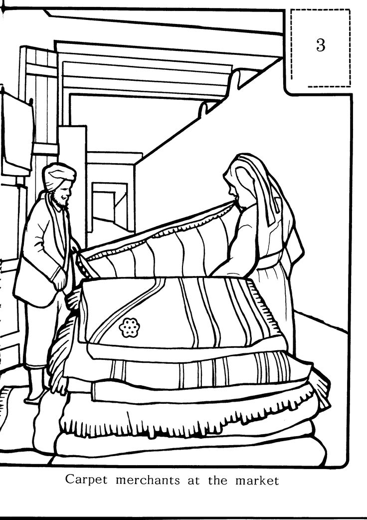 Carpet merchants - Colouring Sheets