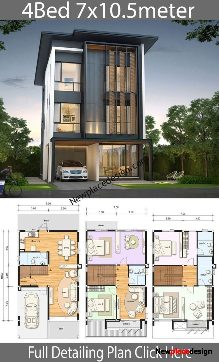 House Design Plan 7x10 5m With 4 Bedrooms Narrow House Plans House Designs Exterior Duplex House Design