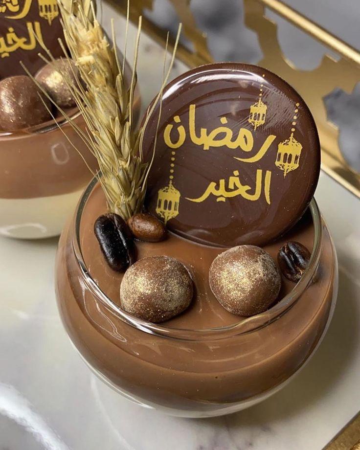 سنعات للحلويات On Instagram سنعآت حلا بارد من الريمــآ Al Rryymm Al Rryymm Desserts Yummy Food Food
