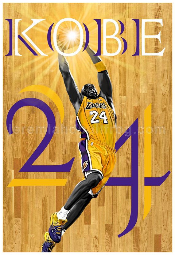 Los Angeles Lakers Kobe Bryant 13x19 Poster by JeremiahDbullfroG