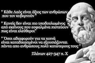 Βασίλειος Ε. Μουλακάκης: Ο Περιφερειακός-δημοτικος Συμπαραστάτης του Πολίτη...