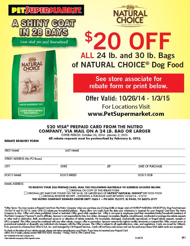 $20 Off ALL 24 lb and 30 lb Bags of Nutro Natural Choice Dog Food at Pet Supermarket!