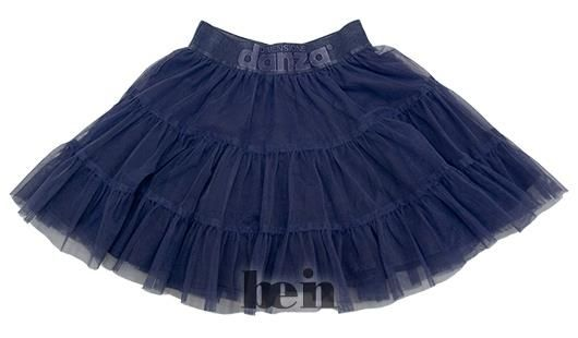 Молодежная юбка пачка купить