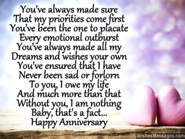 Best 25+ Happy Anniversary Poems Ideas On Pinterest