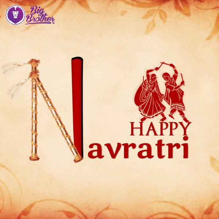 May your life be filled with happiness on this religious festival of #Navratri,  #BigBrotherFoundation wishes you #HappyNavratri.