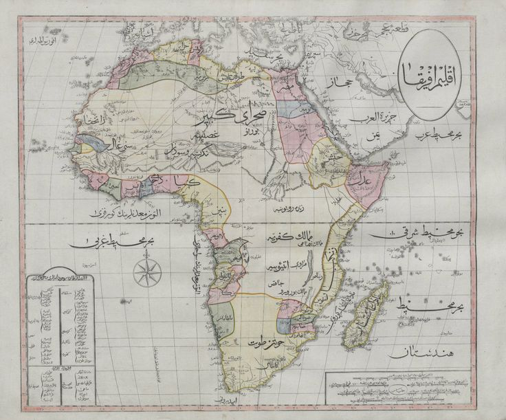 Osmanlı Afrika haritası