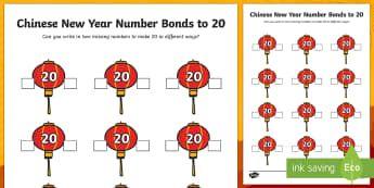 Chinese New Year Lantern Number Bonds to 20 Activity Sheet - Chinese New Year, lanterns, chinese lanterns, numbers to 20, addition, adding, number bonds, number
