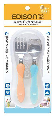 Edison Mama Noodle Falling Prevention Fork and Easy Scoop... https://www.amazon.com/dp/B00SY23RCE/ref=cm_sw_r_pi_awdb_x_UpQnyb7J62854