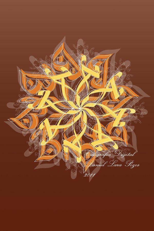 """Autumn Sun"" by Daniel Lara Pozos.  Digital Calligraphy"