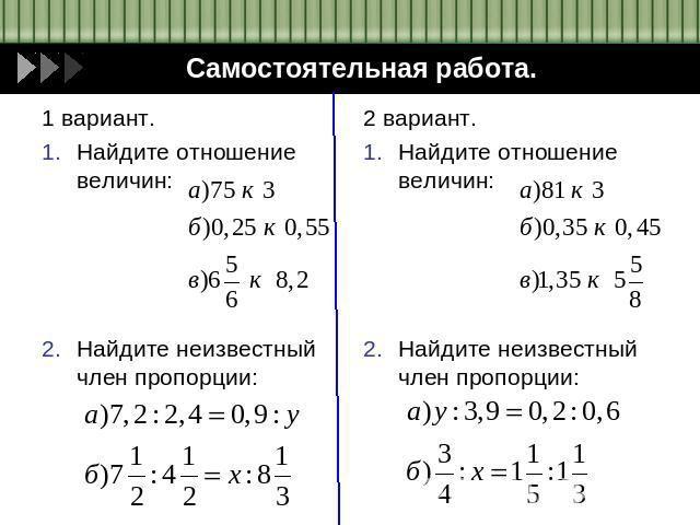 Контрольная работа по математике класс полугодие фгос дорофеев  Контрольная работа по математике 2 класс 1 полугодие фгос дорофеев