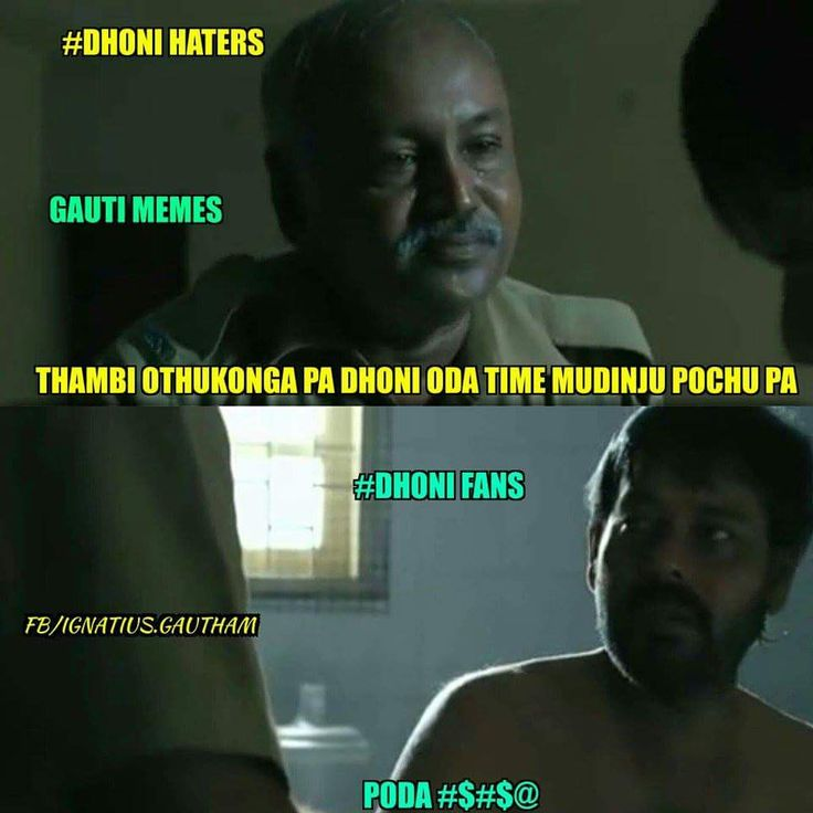 Illa Trol: Dhoni Fans To Haters