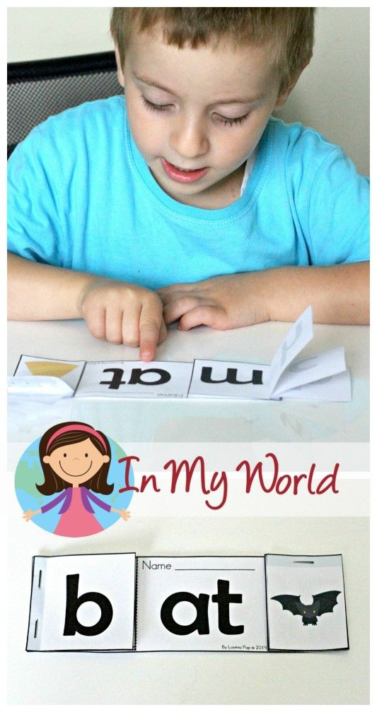 FREE AT word family booklet