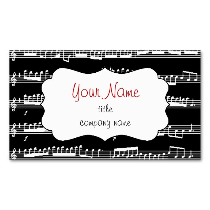 music sheet Double-Sided standard business cards (Pack of 100). Make your own business card with this great design. All you need is to add your info to this template. Click the image to try it out!
