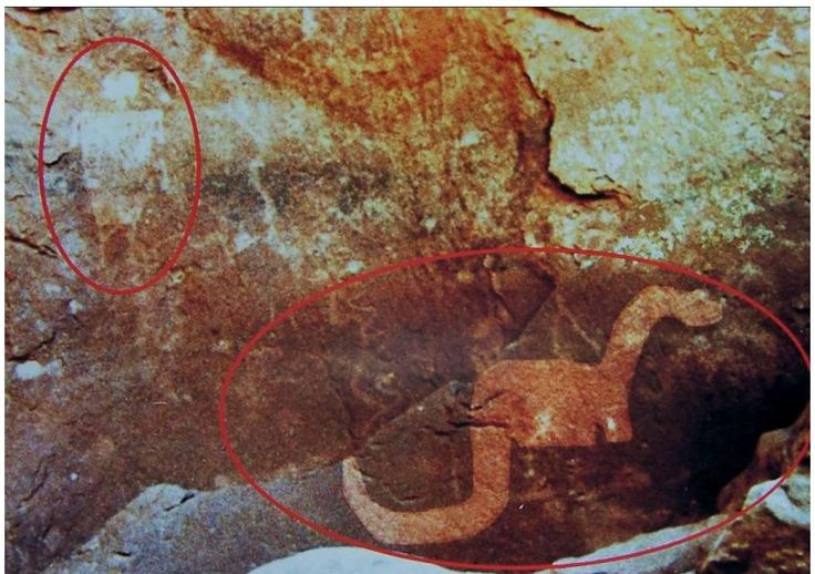 This is reputed to be the oldest cave painting in