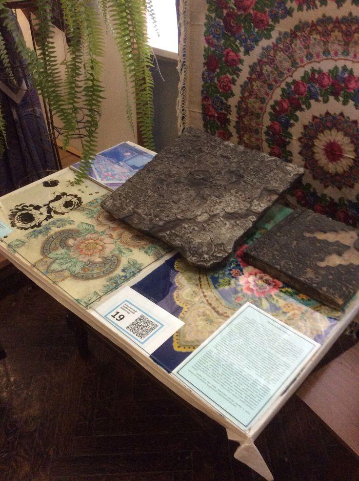 Павл посад музей платка