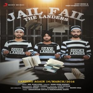 #Jail #Fail Promo by The #Landers