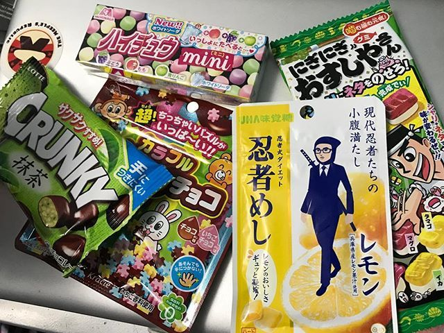Some Japanese candies and goodies. Crunky is the one that got me laughing. . . . . . #japanese #japanesecandies #candies #goodies #2018 #goods #japan #japanesefood #japaneseculture #crunky