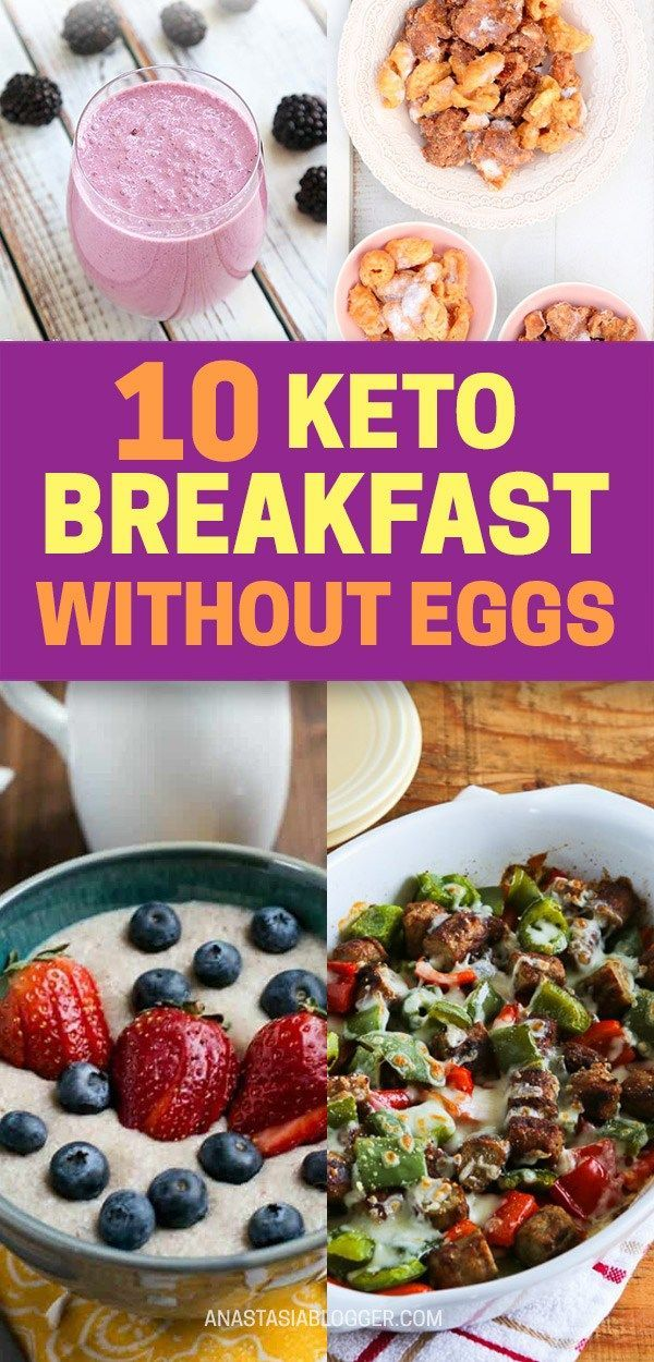 Keto Breakfast No Eggs 10 Best Easy And Quick Egg Free Keto Recipes Free Keto Recipes Keto Recipes Easy Low Carb Breakfast Recipes