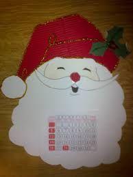 Αποτέλεσμα εικόνας για σουλουπωσε το χριστουγεννιατικεσ καρτες