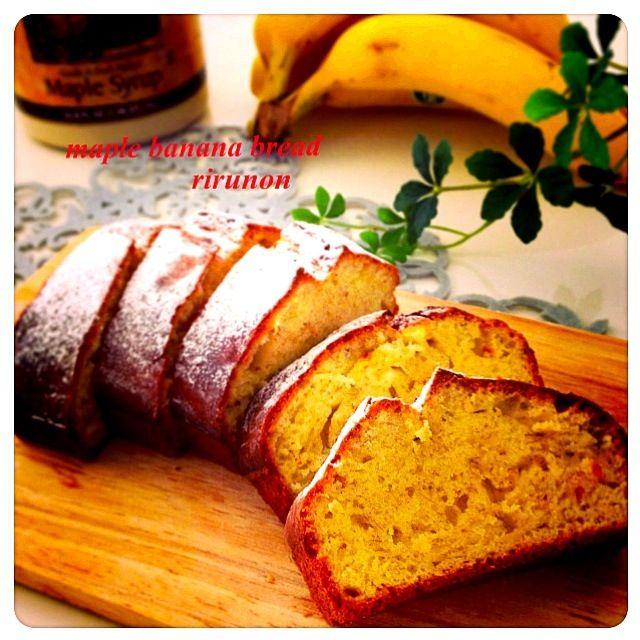 黒バナナ救済粉ふるい泡立てなし、バターも牛乳も不使用のメイプルバナナブレッド