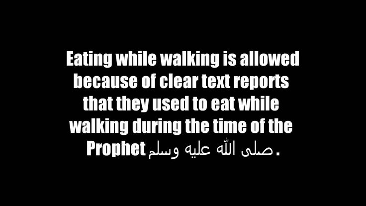 Eating While Standing? [Sheikh Muhammad Naasir-ud-Deen al-Albaani]