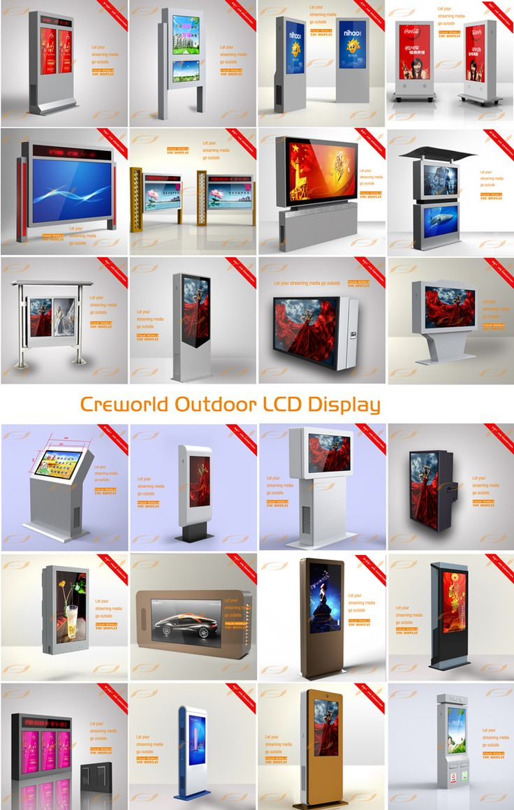 Creworld outdoor lcd display,outdoor digital signage ,outdoor touch screen,outdoor lcd touching totem