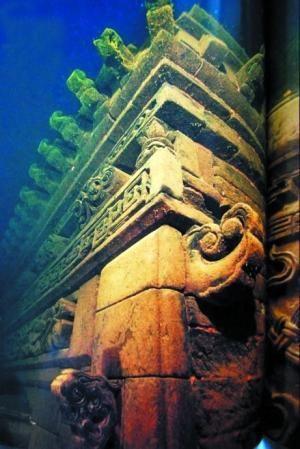 Ancient underwater city - Lion City, Qiandao Lake, Zhejiang province, China