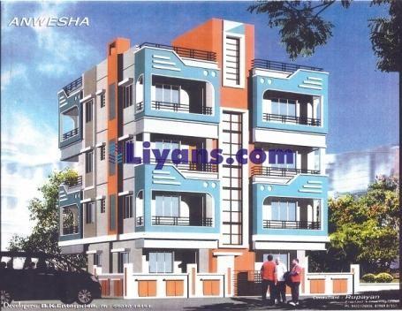 Anwesha Apartment for Sale at Baguihati, Kolkata