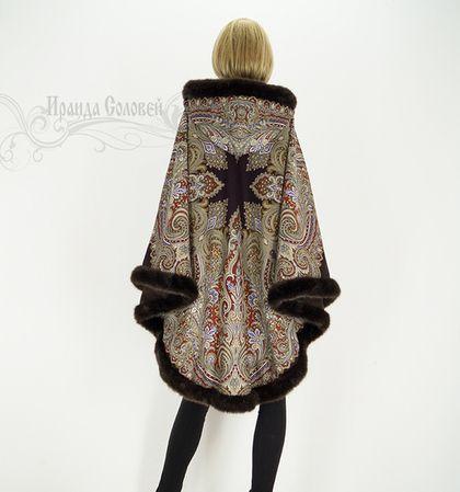 Авторское пальто-пончо из фирменных шерстяных павловопосадских платков (100% шерсть)