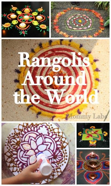 Artful Diwali With Kids From Around the World. Check Out These Lovely, Creative Rangolis including Leaves Rangoli, Coloued Sand Rangoli, Play Doh Rangoli and More - they