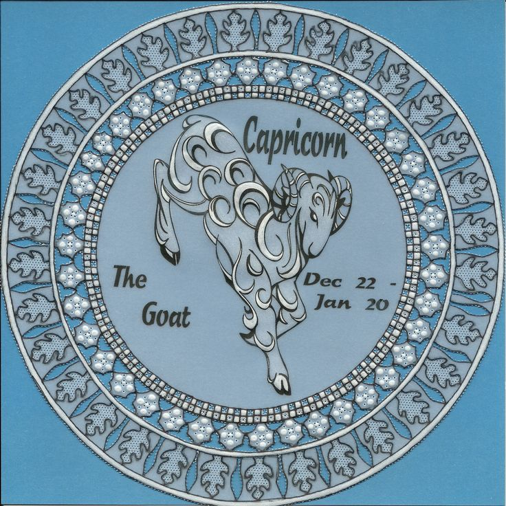 """Capricorn - 8""""X8"""" Wall Decoration - Unframed. Designed & Crafted by Vickie Densmore.  www.allthingsparchmentcraft.blogspot.com"""