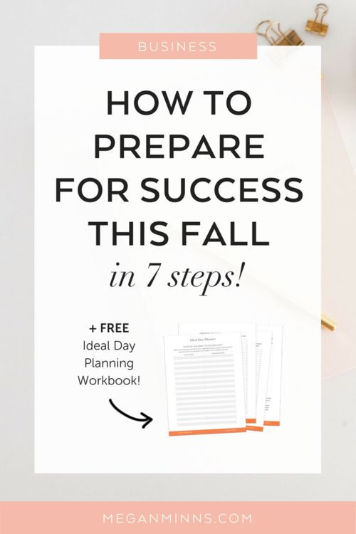 Is it just me, or is Fall like the start of a new year? It's such an exciting time! But if you don't plan in advance, then you may not be taking full advantage of the season. That is why I'm sharing the 7 things I'm doing right now (in August!) to prepare for the Fall. https://meganminns.com/blog/prepare-for-fall