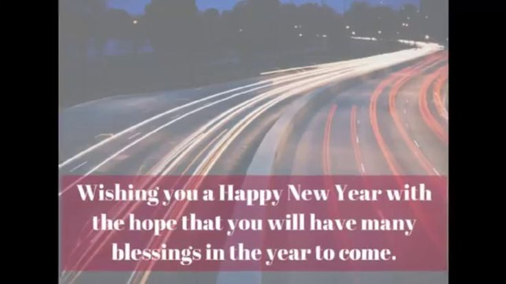 We Wish You Happy New Year 2016 and Merry Christmas | Whatsapp HD Videos...