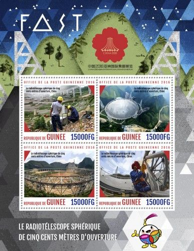 GU16525a Five-hundred-meter Aperture Spherical radio Telescope – China 2016 Asian International Stamp Exhibition